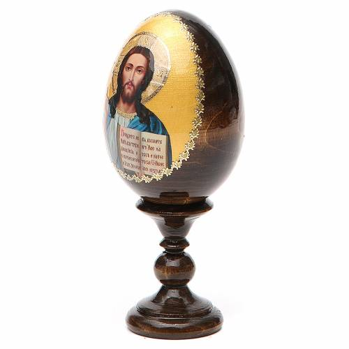 Russian Egg Pantocrator découpage yellow background 13cm s2
