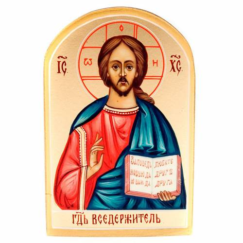 Russian hand painted icon, Christ Pantocrator open book 6x9cm s1