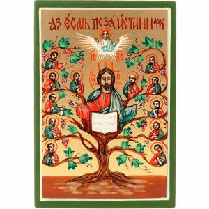 Russian icon Tree of Life s1