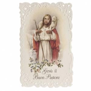 Santino Gesù il Buon Pastore con preghiera s1