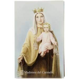Santino Madonna del Carmine con preghiera s1