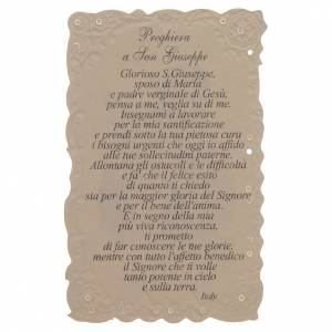 Santini: Santino San Giuseppe con preghiera