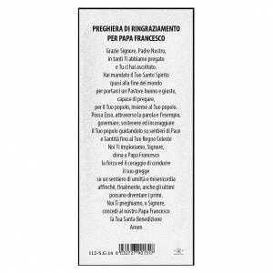Segnalibro carta perlata Papa Francesco Preghiera 15x5 cm ITA s2