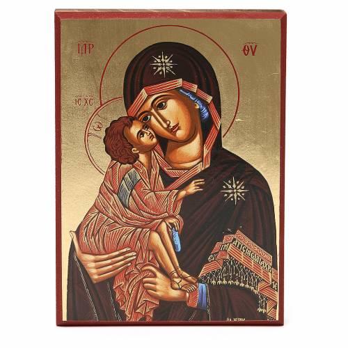 Stampa fondo oro 18x25 cm Madonna di Kiko s1