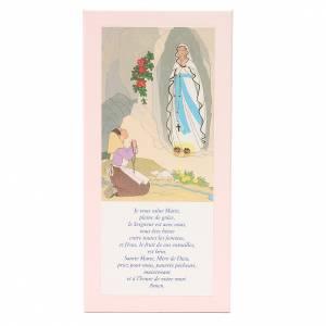 STOCK Planche Notre-Dame Lourdes rose Je Vous Salue Marie FRA 26x12,5 cm s1