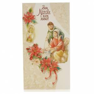Tarjeta Navidad color beis Sagrada Familia s1