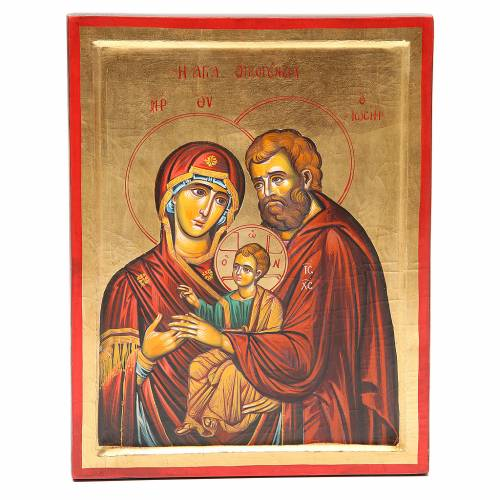 The Holy Family on golden backdrop s1