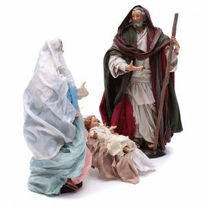 Neapolitan Nativity Scene: Traditional Nativity 30cm