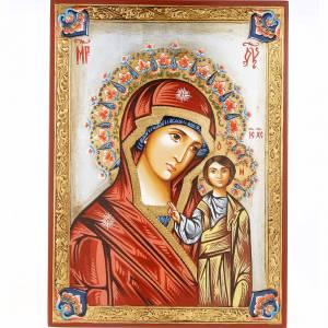 Icona rumena Vergine Kazan s1