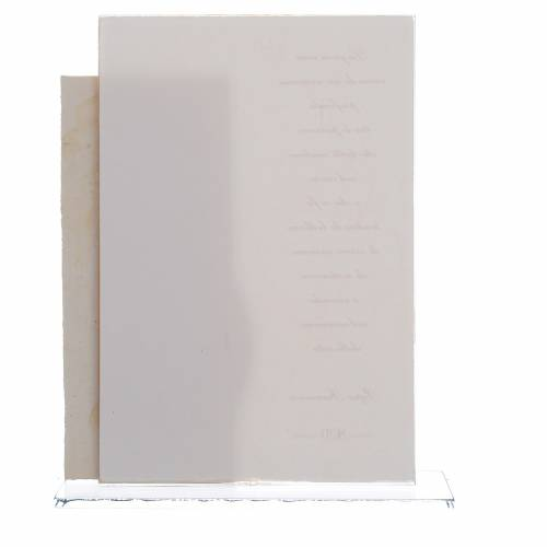 Wedding gift Holy Family print, Pope Francis phrase 17cm s2