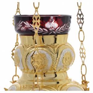 Ewiges Licht: Lampen und Zubehöre: Allerheiligsten Orthodoxe Lampe 14x12cm