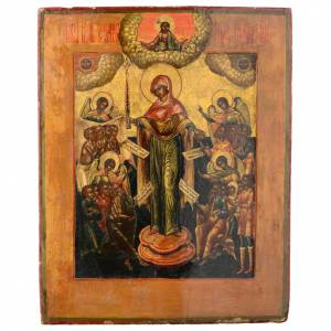 Antique Icon Mother 'Joy of all who sorrow' s1