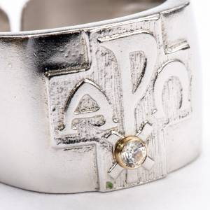 Bishop Ring - Chi-Rho, Alpha and Omega and Zircon stone s4