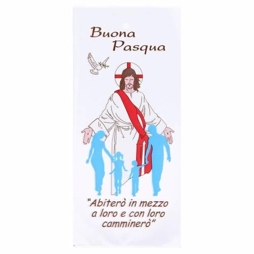 Busta Domenica delle Palme olivo 500 pz Buona Pasqua s1