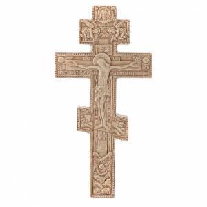 Kruzifixe aus Stein: Byzantinischer Kruzifix elfenbeinfarbig.