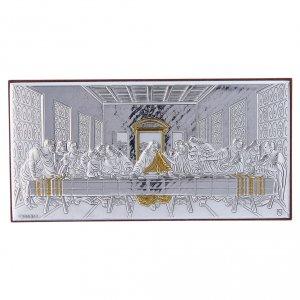 Bas reliefs en argent: Cadre bi-laminé support bois massif Cène 7,5x15 cm