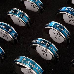 Caja anillo giratorios Ave María s3