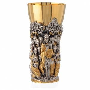 Calici Pissidi Patene metallo: Calice mod. Cristo Africa ottone bicolore