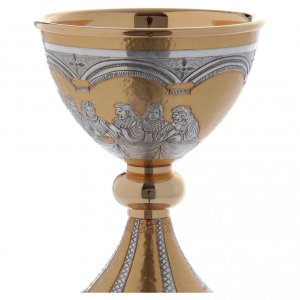 Chalice and paten Last Supper s7