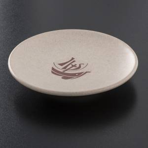 Chalice plate in ceramic, beige, Year of Faith, in stock s2