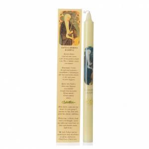 Chandelle Ste Catherine de Sienne avec étui s1