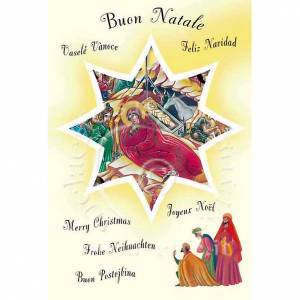 Greeting cards: Christmas card, scroll with birth of Jesus