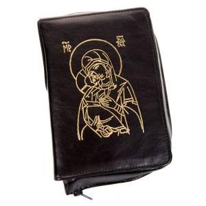Custodia Bibbia Gerusalemme pelle nera oro 2009 s3