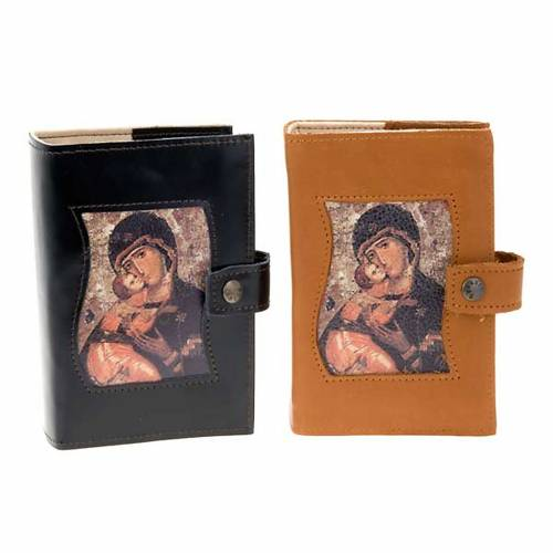Copertina Bibbia San Paolo Madonna s1