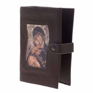 Copertina Bibbia Studio pelle Madonna e bambino s2