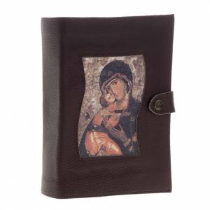 Couverture Bible de Jérusalem étude Vierge s1