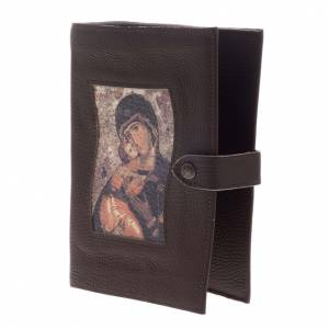 Couverture Bible de Jérusalem étude Vierge s2