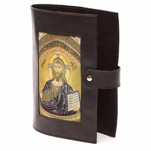 Couverture Bible Jérusalem Pantocrator cuir brun foncé s2