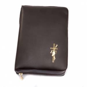 Couverture Bible St Paul, 2009 cuir s3