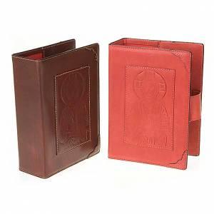 Custodes Bible de Jérusalem: Couverture cuir Bible Jérusalem, 2009
