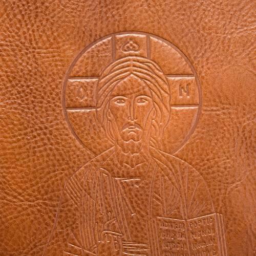 Couverture lectionnaire, cuir image Christ s2