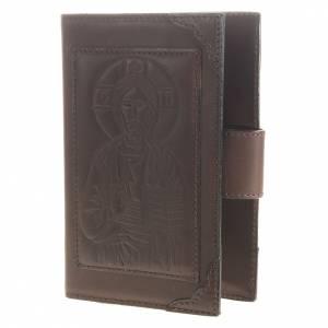 Couvertures liturgie des heures vol. unique: Couverture vol. unique, cuir