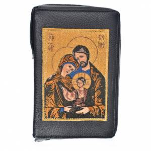 Cover for the Morning and Evening Prayer in black leather, Holy Family s1