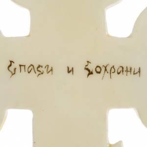 Croce icona trilobata avorio Mstjora 17x13 s5