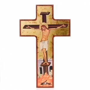 Íconos en cruz: Cruz estampada templo