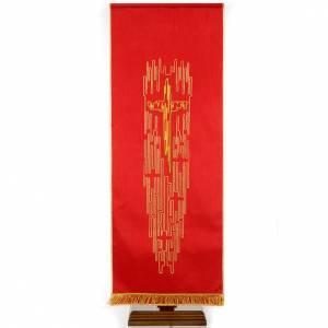 Cubre atril shantung cruz estilizada dorada s1