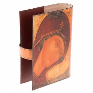 Jerusalem Bibel Deckel: Deckel fuer Bibel echte Leder Gesicht der Maria