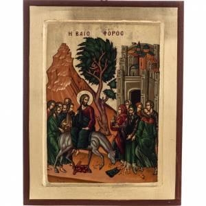 Entry into Jerusalem icon, Greece, silkscreen printing 31x24cm s1