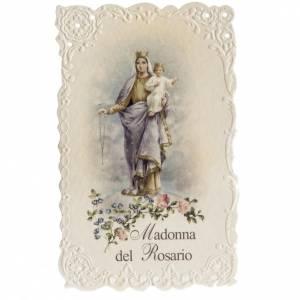 Estampa Virgen del Rosario s1