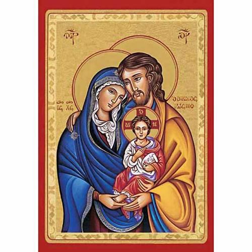 Estampe Sainte Famille byzantine s1
