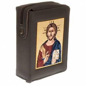 Custodes Bible de Jérusalem: Etui Bible de Jérusalem image pantocrate