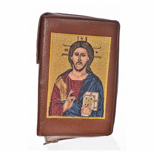 Funda Biblia CEE grande marrón simil cuero Pantocrátor s1