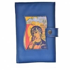 Fundas Biblia de Jerusalén Nueva Edición: Funda Biblia Jerusalén Nueva Ed. simil cuero azul Virgen 3 Milenio