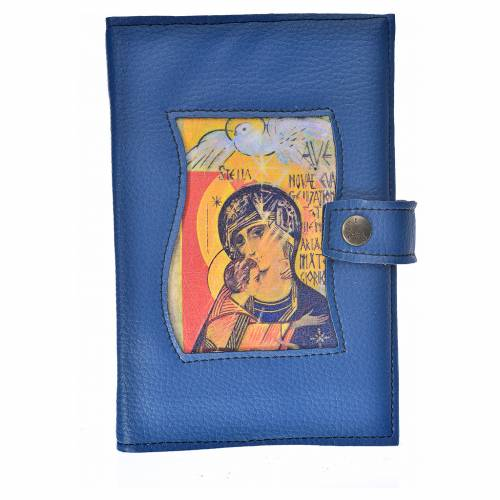 Funda Biblia Jerusalén Nueva Ed. simil cuero azul Virgen 3 Milenio s1