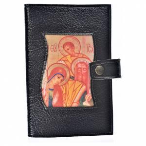 Fundas Biblia de Jerusalén Nueva Edición: Funda Biblia Jerusalén Nueva Ed. simil cuero Sagrada Familia