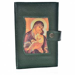 Funda Biblia Jerusalén Nueva Ed. V. Ternura s. cuero verde s1